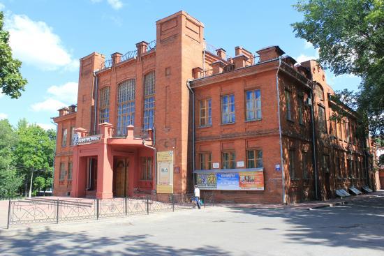 Kursk Regional State Philharmonic Society