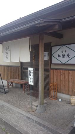 Kyotei Matsuan