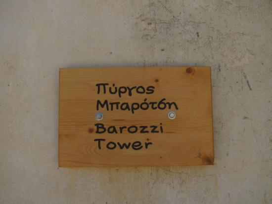 Filoti, Grecja: Cartel