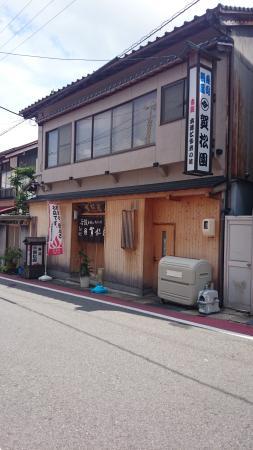 Gashoen Sushi-Dokoro