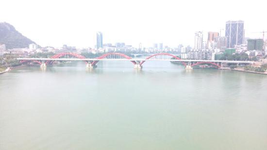 Jiangbin Park of Liuzhou : 柳州市江滨公园