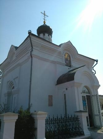 Verkhneudinsk Chapel of the Saint Innokenti Irkutsk