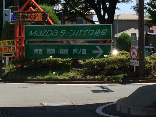 Mazda Turnpike Hakone
