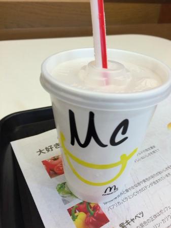 McDonald's Negishi Ekimae