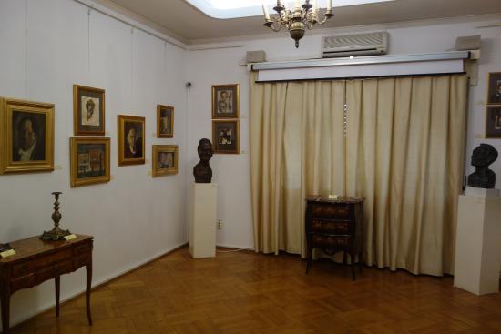 Vasile Grigore Art Museum