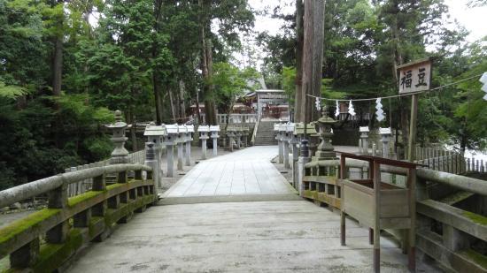 Tamura Shirine