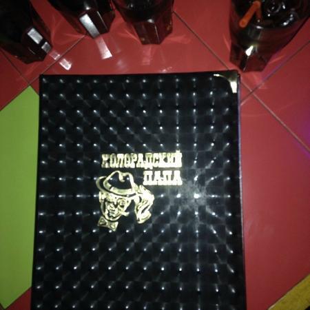 Koloradskiy Papa Night Club