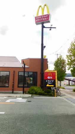 McDonald's Saijo