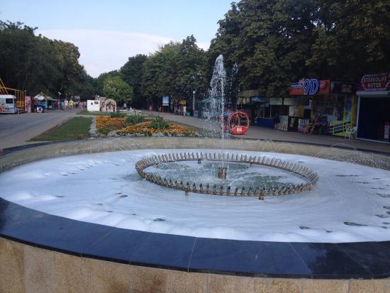Park of Ivan Poddubny