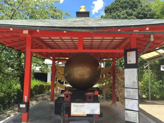 Ryozen Kannon, Kyoto - zdjęcie: Ryozen Kannon - TripAdvisor