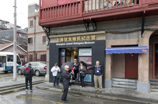 上海ユダヤ難民紀念館の入口 - P...