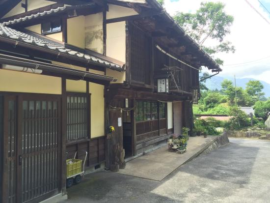 Minshuku Koshinzuka: Front of the inn
