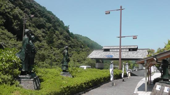 The Historical Road of Hagiokan