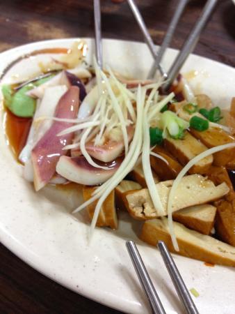 Tian Ding Soup Noodles