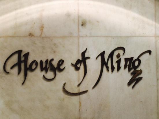 House of Ming : photo0.jpg