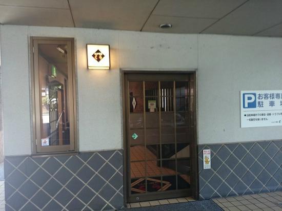 Kura: お店入口