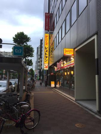 Denny's Hatchobori