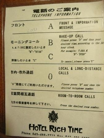 Hotel Rich Time: フロントにある電話案内