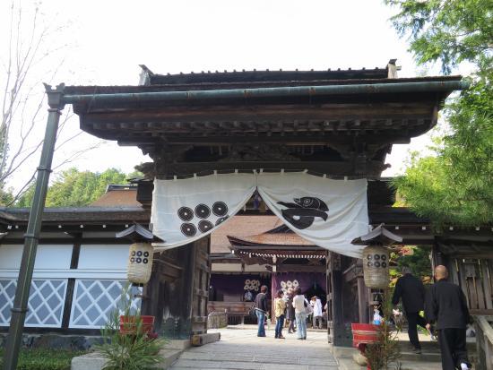 Rengejoin Temple : 山門