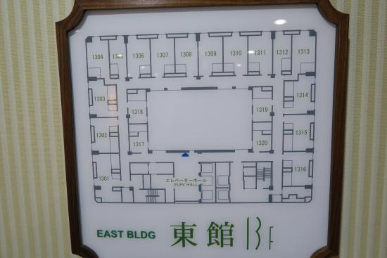 Picture of Sapporo Grand Hotel