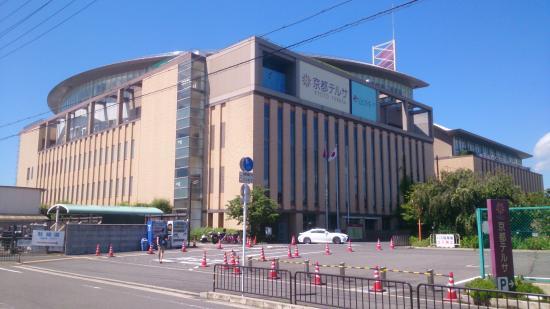 Kyoto Terrsa