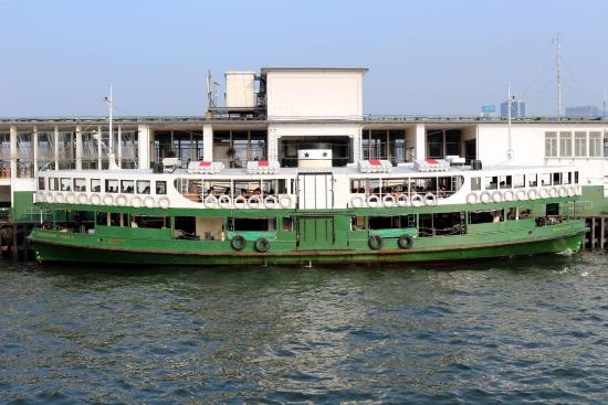 Pelabuhan Ferry Star