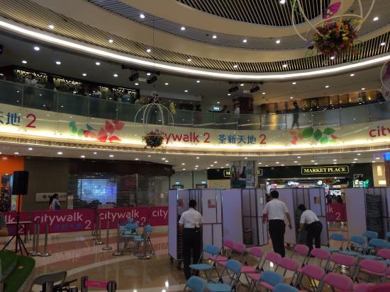 Tsuen Wan : photo0.jpg