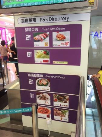 Tsuen Kam Centre Shopping Mall