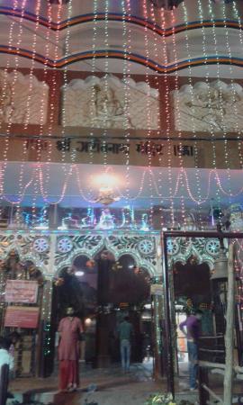 Garib Sthan Mandir Temple: Main Gate