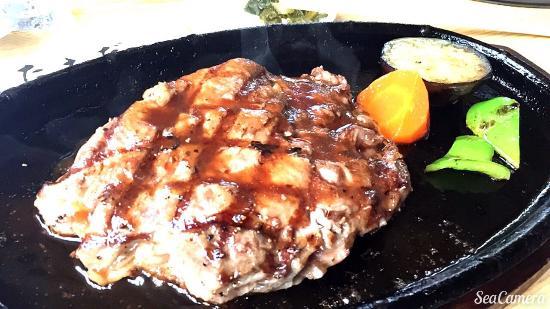 Wagyu Restaurant Fuyusato