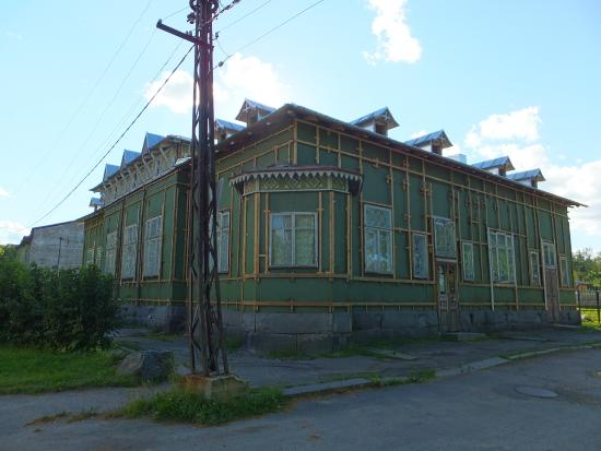 North Ladoga Republican Museum