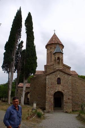 Kakheti Region, Georgia: David