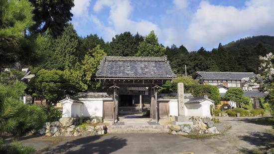 Seigoji Temple