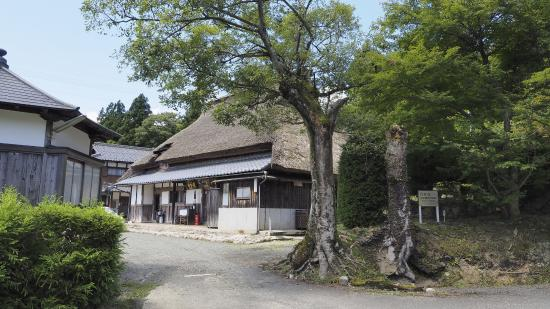 Shirataniso Museum of History and Folklore