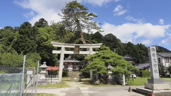 Kaizuten Shrine