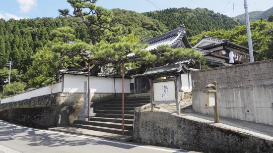 Gankyoji Temple