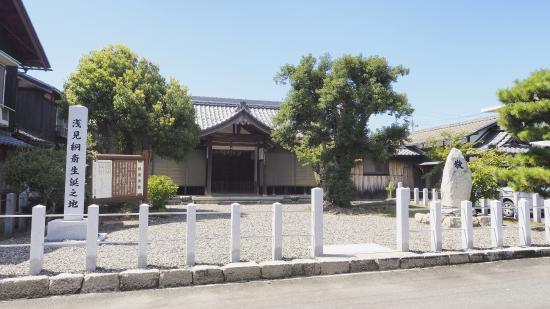 Keisai Asami Shoin