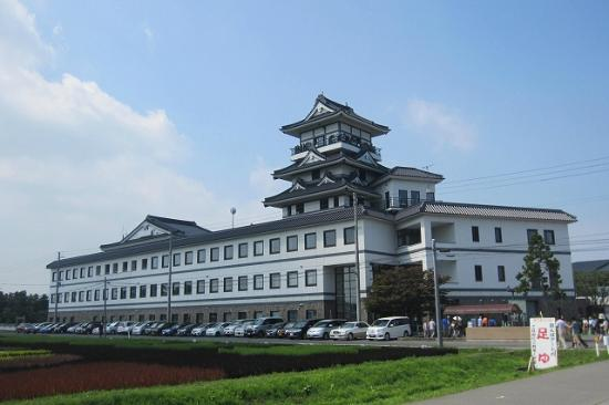 ‪Inakadatemura Village Office, Observation Deck & Cultural Hall‬