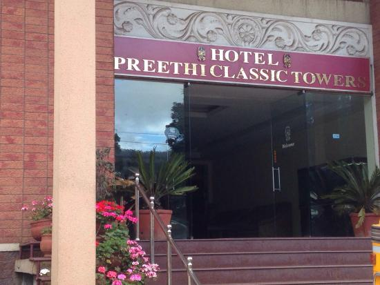 Hotel Preethi Classic Towers: photo1.jpg