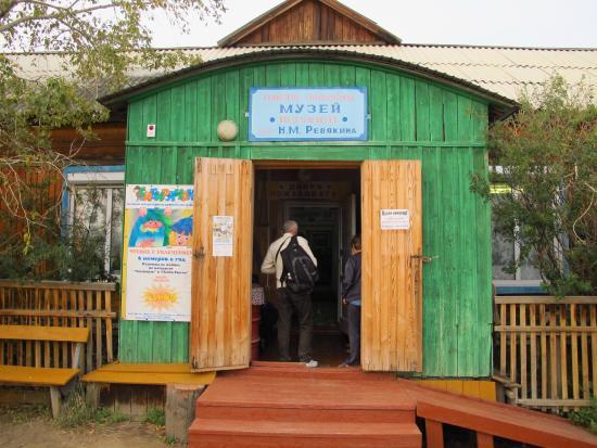 Khuzhir, روسيا: Фасад