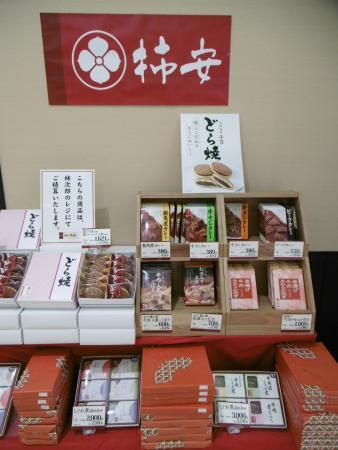 Kakian Kakijiro Kakiji