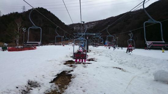 Kamui Misaka Ski Area
