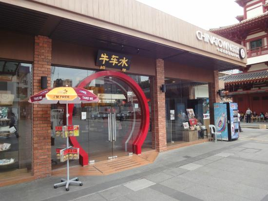 ‪Chinatown Visitor Centre‬