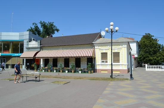 Gastopub Gryaznaya Utka