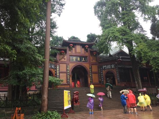 Shangqing Temple: photo0.jpg