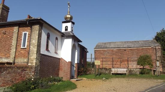 St Seraphim's Chapel and Icon & Railway Heritage Museum
