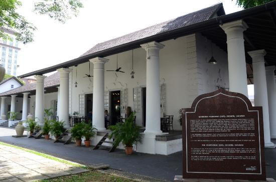 Visitor`s Information Centre, Kuching