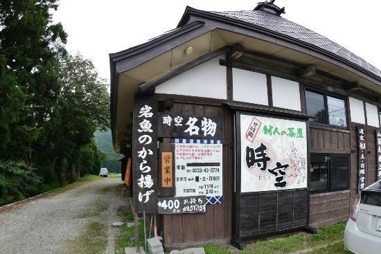Sobadokoro Fujin no Chaya Jiku