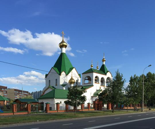 Temple to Honor All the Saints of Russia