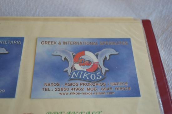 Agios Prokopios, Yunani: Меню